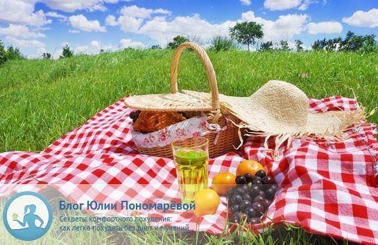 10 Рад для вдалого пікніка