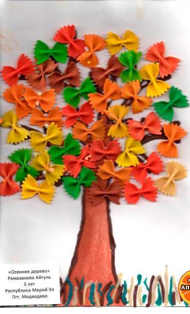 аплікація осіннє дерево з макаронів