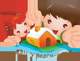 Дитячий центр «у волги-річки»