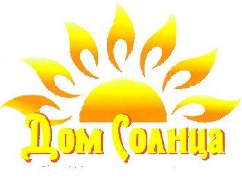 Дитячий педагогічний центр «будинок сонця»
