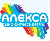 Дитячий спортивно-оздоровчий центр «алекса»