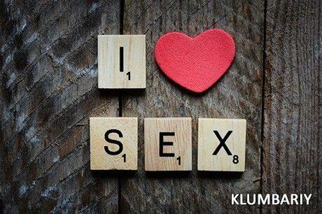 Головні ознаки сексуальної залежності