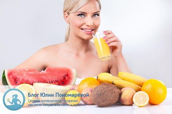 Чи можна поправитися від фруктів? Всі секрети «фруктової» безпеки