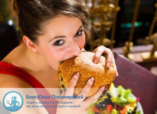 Чи треба їсти тільки тоді, коли ви голодні?