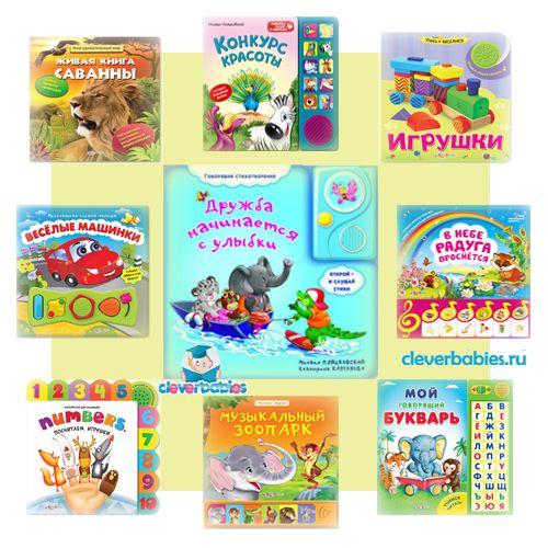 Перші дитячі книги від видавництва Азбукварик