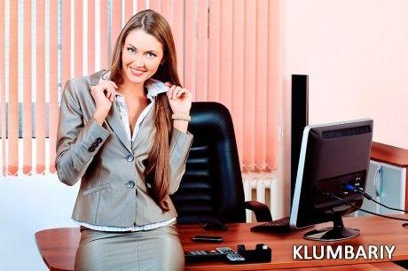 Сексуальна дівчина, бізнес леді, чи варто це того?